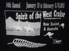 The 2015 Spirit of the West T-shirt